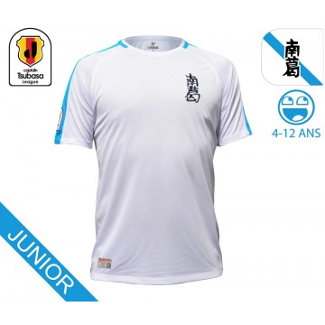 Maillot Newpie Junior