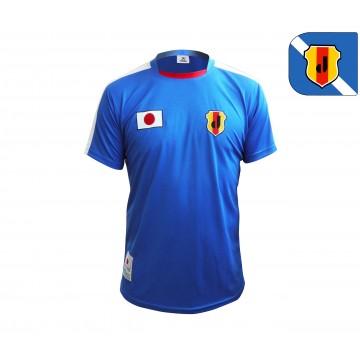 Maillot Japan